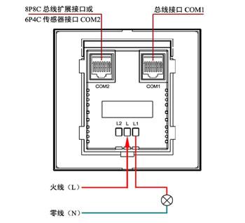 多个开关继电器接法图解
