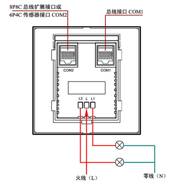 控制面板电路原理图