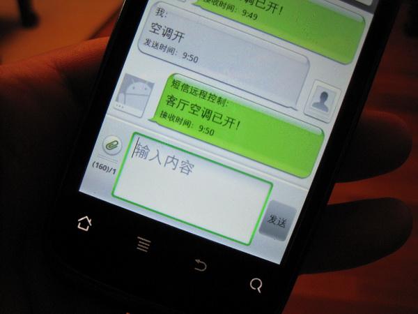 手机自动亮度电路图